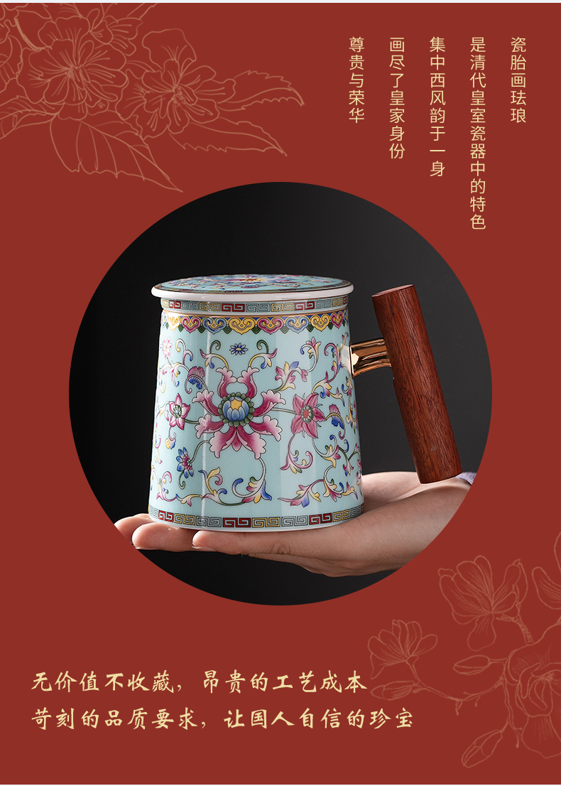 Jingdezhen ceramic colored enamel cup with cover cup dedicated boss office separation tea tea cups