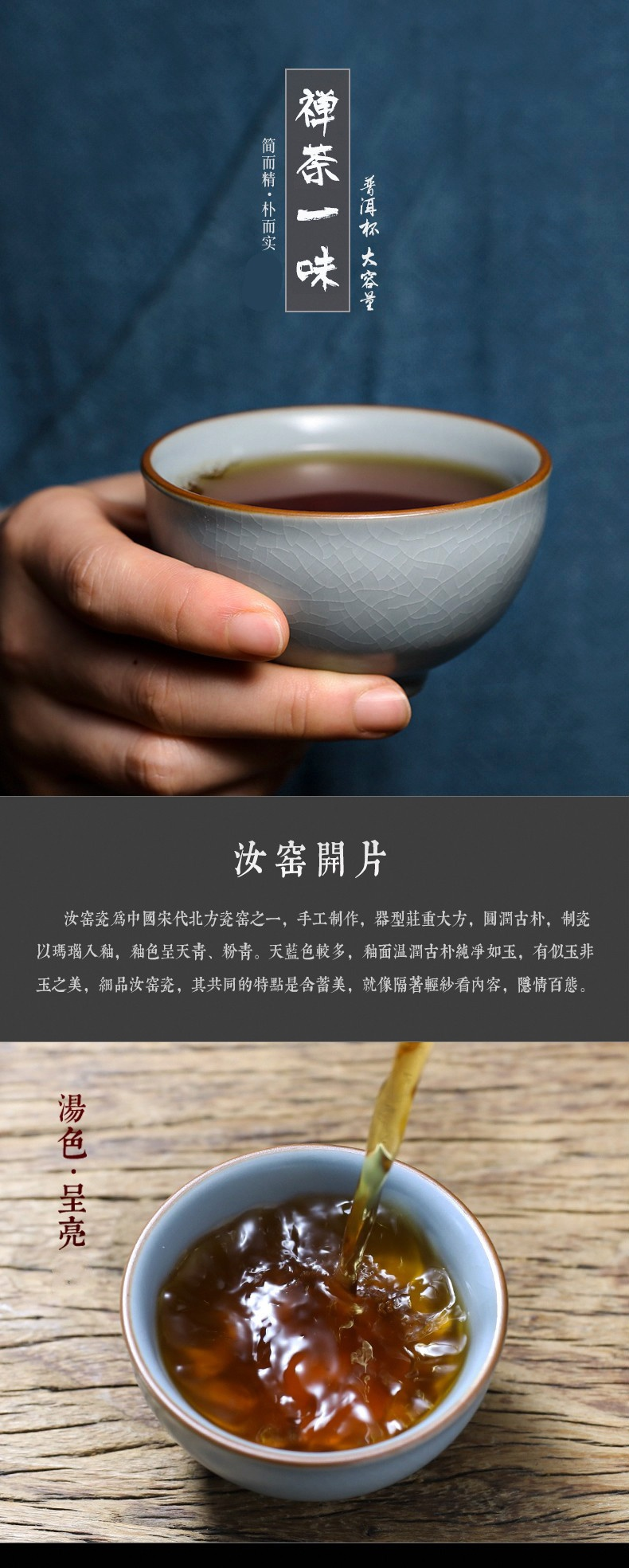 . Poly real boutique scene. Your up tea master of jingdezhen ceramic sample tea cup kung fu tea set personal single CPU S4