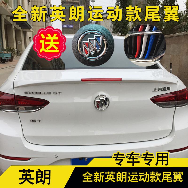 Buick mới Yinglang phía sau cánh sửa đổi Yinglang đuôi 15-18 Xinyinglang sửa đổi đặc biệt punch-free đuôi