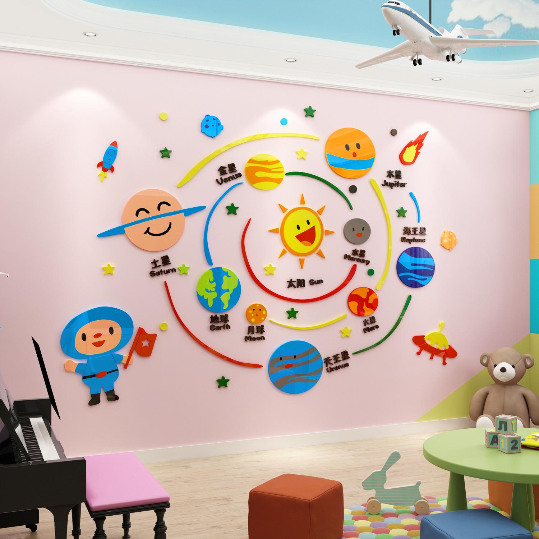 USD 24.13] Cartoon Planet 3d three-dimensional wall stickers ...