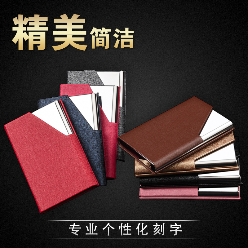 e3db6828e5f1 Business card holder men s high-end business card box large capacity  fashion creative men s and women s gifts company meeting annual meeting business  gifts ...