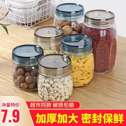 Food grade airtight glass jar storage bottle wine kimchi jar milk tea honey empty storage box storage with lid