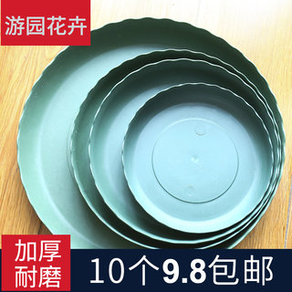 Flowerpot saucers Tuojia Lun lace gallon pots tray tray tray free shipping 1.1.5.2.3.5 gallon pots