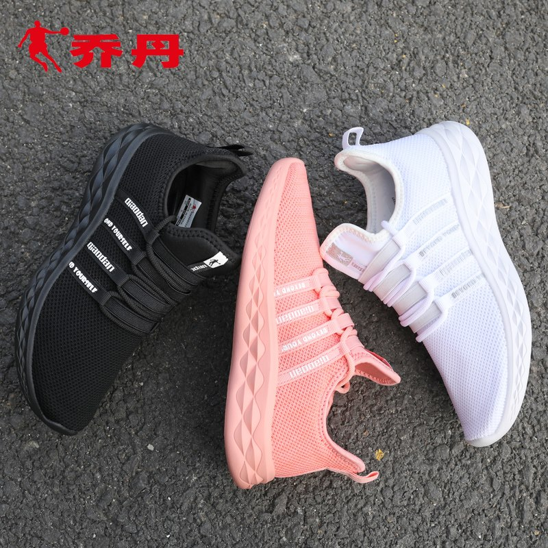 uk availability 03b08 cbdcd Jordan shoes 2019 summer new breathable casual running shoes mesh students  fashion lightweight white sports shoes
