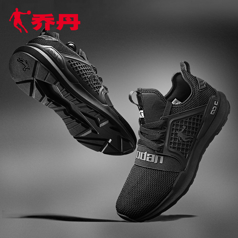 ... lightbox moreview · lightbox moreview · lightbox moreview · lightbox  moreview. PrevNext. Jordan men s shoes running shoes 2019 spring new ... 79f1691e8