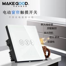 Система управления занавесом Makegood 86
