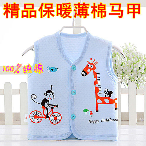 Special baby children's cotton vest spring and autumn thin cotton warm clip cotton autumn winter boys and girls cotton vest