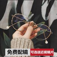 В сети красный стиль винтаж глаз зеркало Бокс женский корейская версия Круг спит первоначально близорукость конечного продукта Пюном Пеню зеркало с жемчужинами стиль глаз зеркало ножка