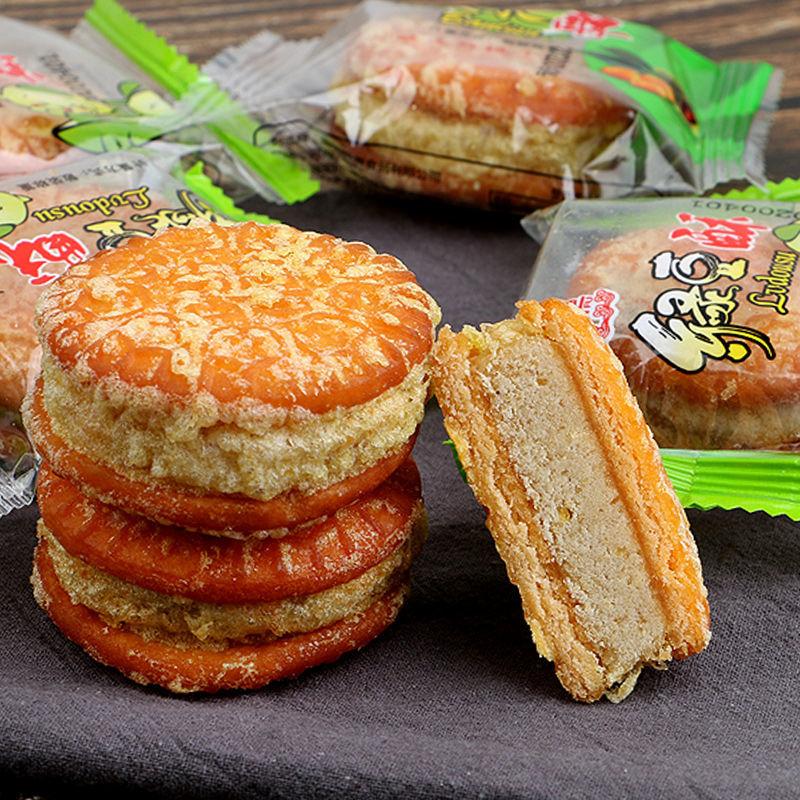 绿豆糕板栗饼咸蛋黄酥饼绿豆饼干糕点心零食