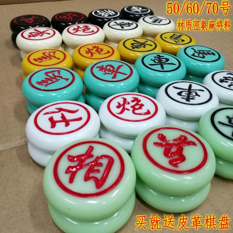中国象棋密胺麻将材质 玉石手感便携耐磨防摔象棋 大码 香味象棋