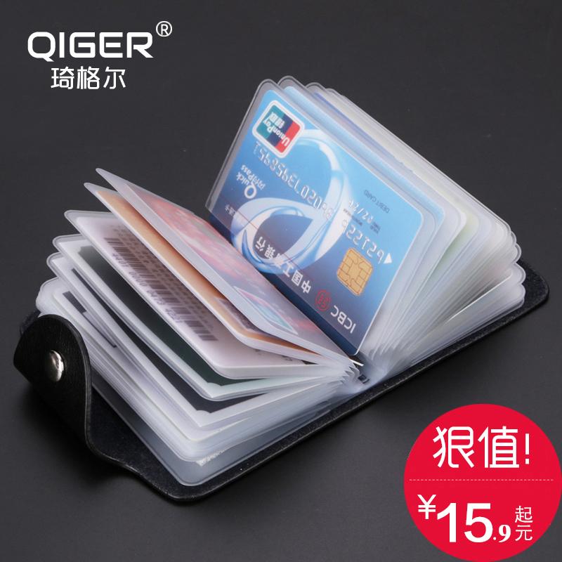Ноутбук мужской карта пакет на самом деле кожаный Банковская кредитная карта набор карт с несколькими картами пакет Держатель визитной карточки очень маленький вождение сертификат
