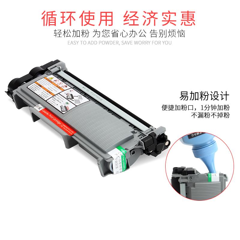 Juwei for Fuji Xerox m268dw cartridge p225db P268b toner