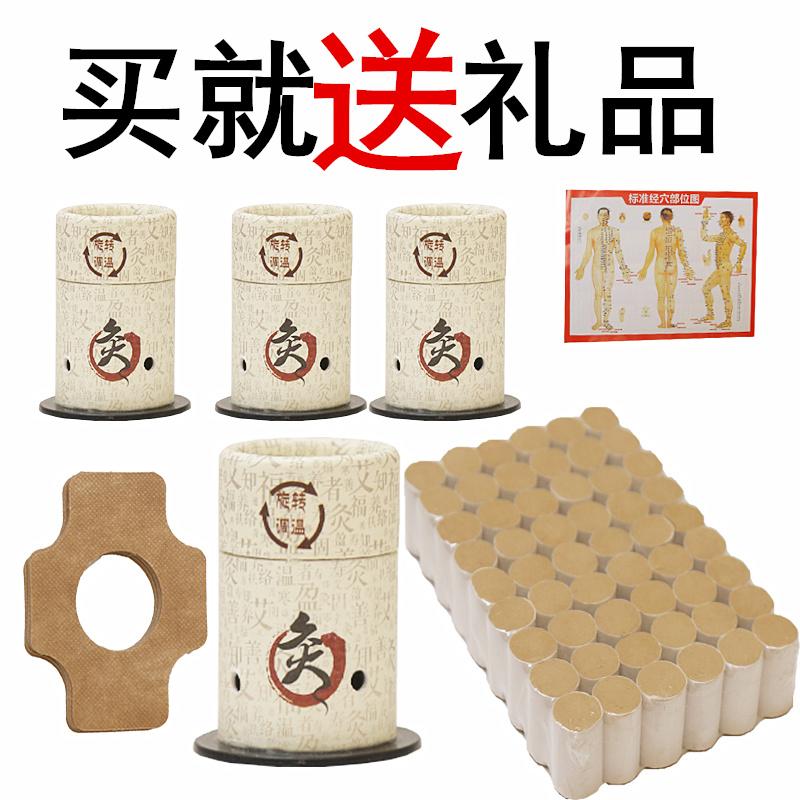 百岁凤保灸艾灸筒艾灸装置笑艾灸盒时时圣透灸小灸筒御能百罐桶器