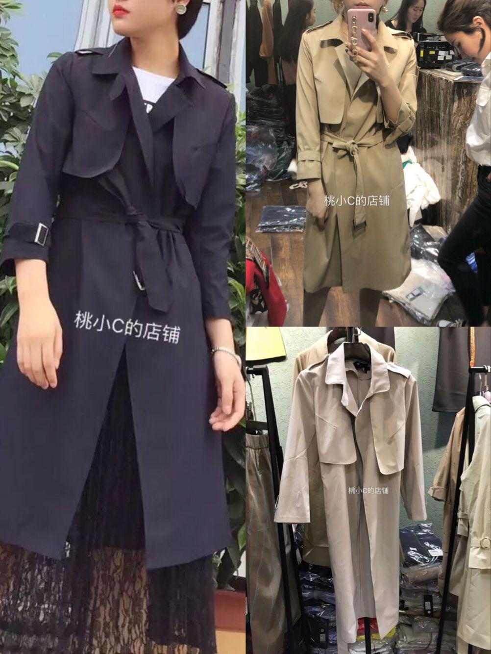 Áo khoác nữ Meidisi MeiDis2018 mùa thu thời trang mới áo gió dài 991712A - Trench Coat