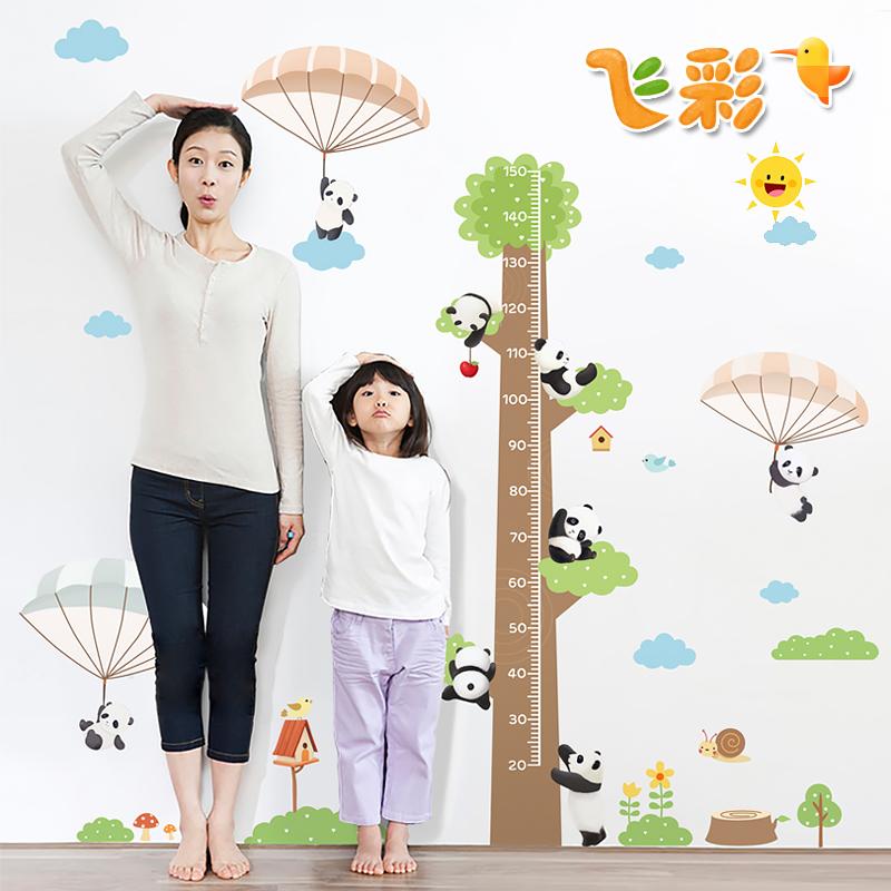 飞彩可移除熊猫身高贴 幼儿园儿童房身高尺测量身高贴纸动物墙贴