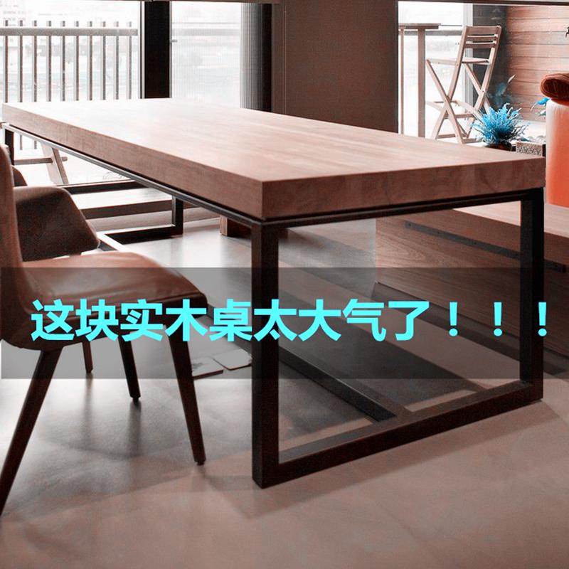 桌子簡約現代會議桌工業風鐵藝實木簡易書桌臺式辦公桌寫字電腦桌