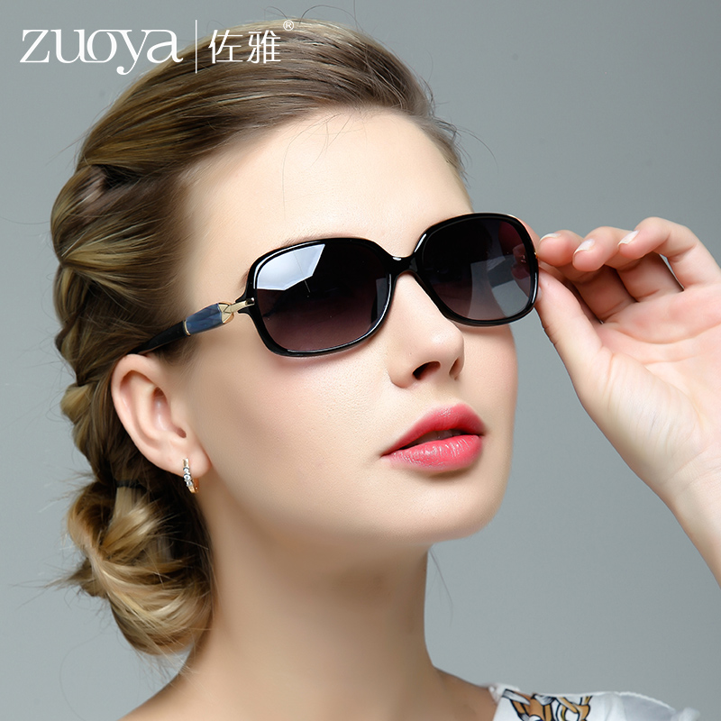 Sunglasses Female Anti Uv Polarized Small Box Net Red Ins Glasses