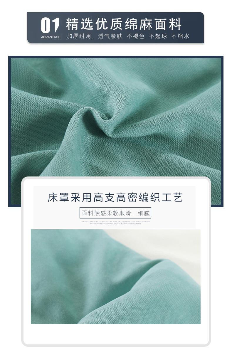 美容床罩四件套非全棉麻简约美容院简约按摩床床罩带孔洞非纯棉详细照片