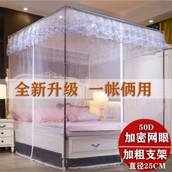Household three-door court floor mosquito net with zipper type bed-type encryption yarn net 1.5m1.8m bed stainless steel bracket