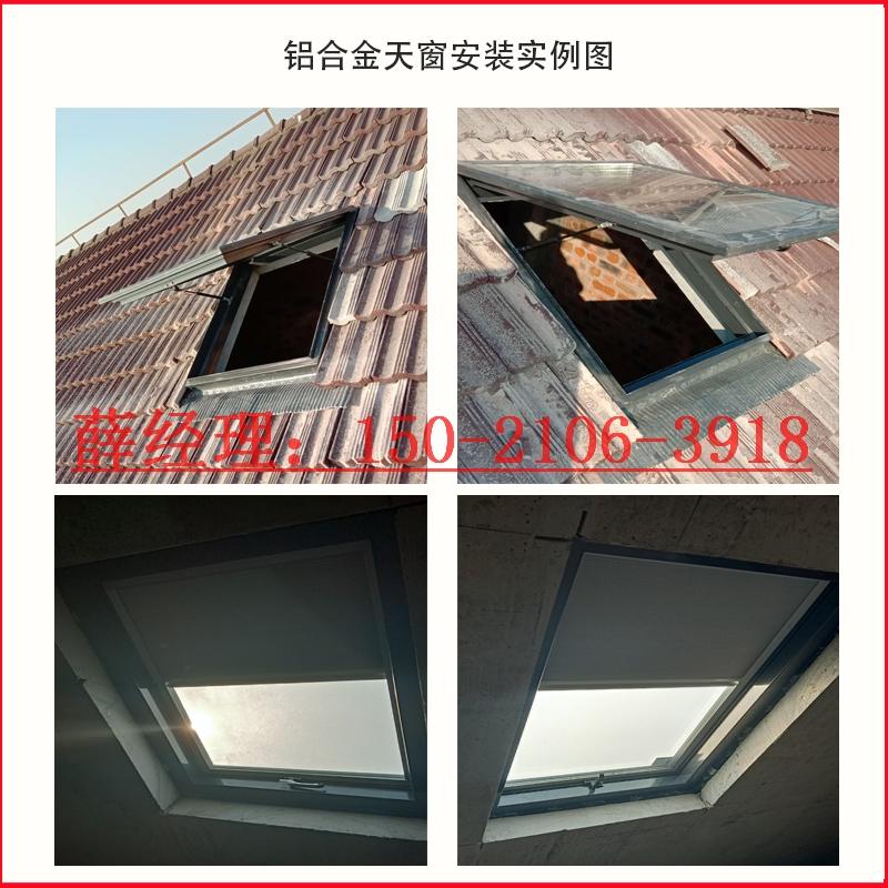 斜屋顶阁楼天窗斜屋顶天窗阁楼屋顶开天窗屋顶天窗温室天窗详细照片