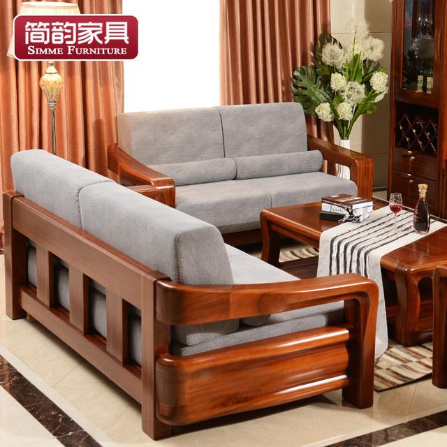 Solid Wood Sofa Combination Teak Living Room Furniture All Solid Wood Three Seat Combination Sofa Solid Wood Teak Combination Sofa