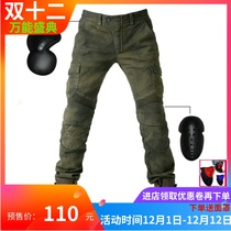 Military green casual Harley locomotive jeans motorcycle riding racing Pants