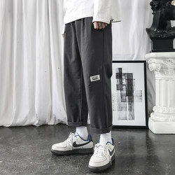 Pants men's Korean version of the trend of summer nine-point sports pants men's cargo loose-fitting casual pants tide brand overalls