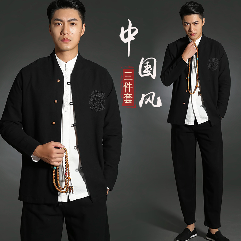 47ed2bb0f Three-piece Chinese style Tang suit young men's hanfu men's large size  ancient style suit Chinese men's home service men's tea service