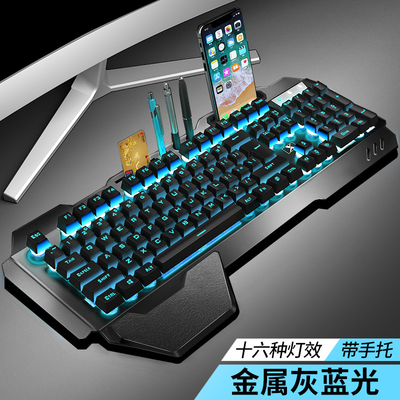 Metal Gray And Blue Light [with Backlight Version-16 Kinds Of Backlight Effects]-mechanical Hand Feel Keyboard.