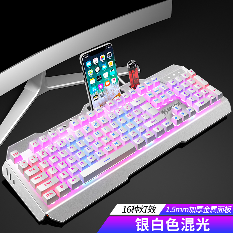 Silver And White Mixed Light (16 Kinds Of Backlight Effects)-mechanical Keyboard.