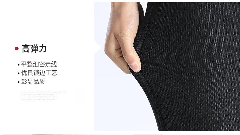 妈妈加厚棉裤冬装中老年人外穿老人高腰岁保暖中年加绒女裤子详细照片