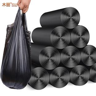手提式黑色垃圾袋20只*5卷
