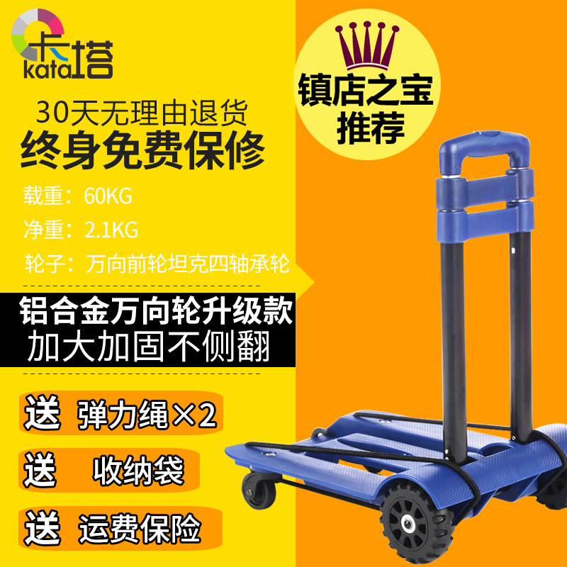 Цвет: Четыре колеса обновленная версия пакета синий подарок