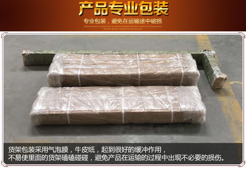 广州超市货架报价洞洞板超市货架