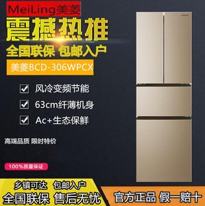 MeiLing / BCD-306WPCXBCD-303WP9B tủ lạnh biến tần làm mát bằng không khí đa cửa