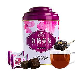红糖姜茶红糖姜块茶