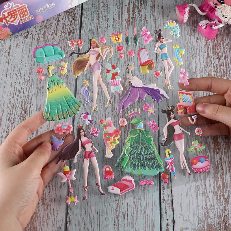 叶罗丽换装贴纸贴贴画儿童奖励黏性贴纸女孩公主装扮衣服反覆立体贴详细照片