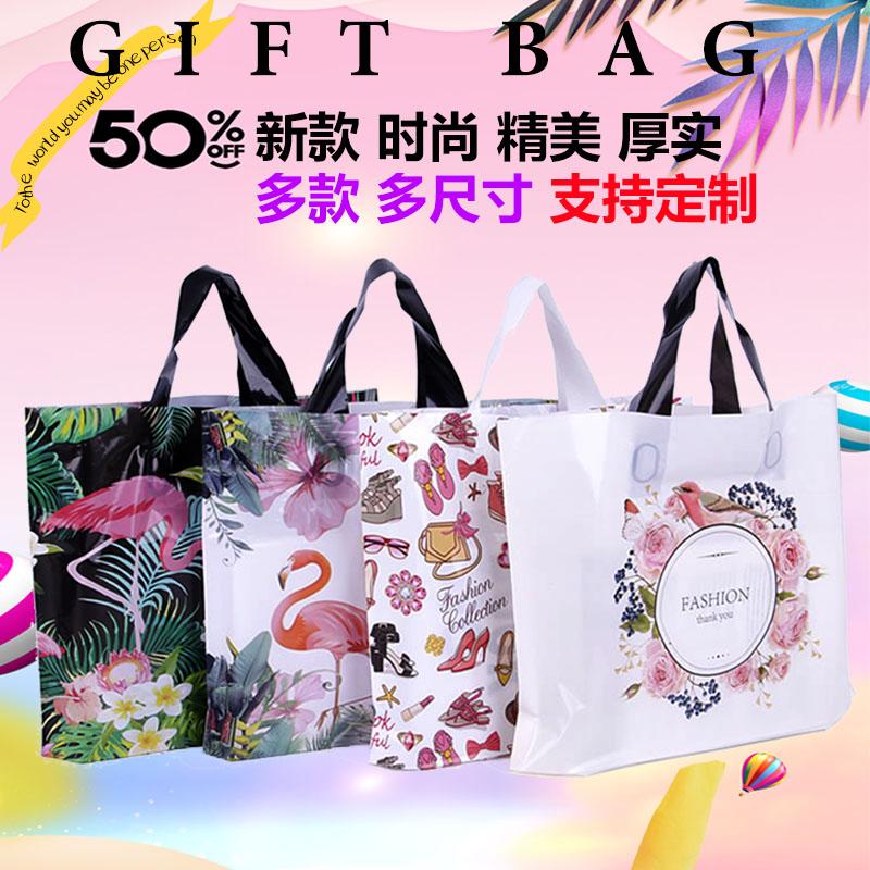 加厚韩版服装店购物袋塑料袋手提礼品袋子化妆品男女装袋定制logo
