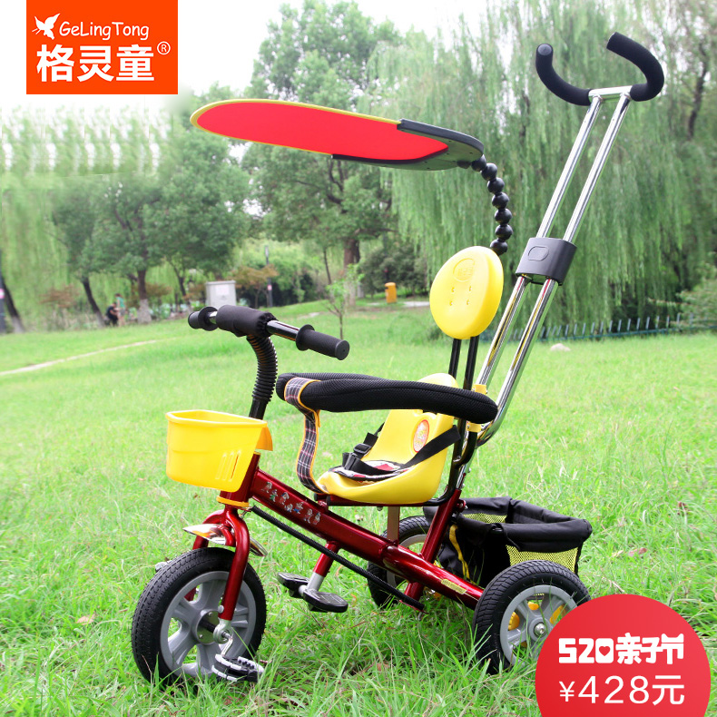 Gering children's tricycle 1-7 years old men and women baby bike bicycle  baby stroller child bicycle