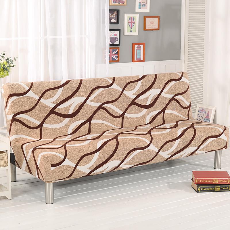 沙发套沙发罩全包沙发巾全盖布艺无扶手折叠沙发床套子沙发垫防滑