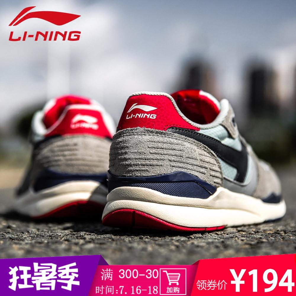Li Ning giày của nam giới giày thể thao đích thực 2018 mùa hè retro hoang dã thoáng khí giày chạy giày Agan giày giày thường