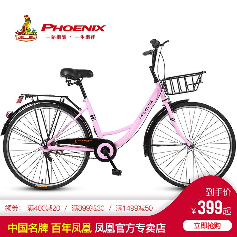 Женщины-велосипедисты из Феникса 24/26 дюймов в легком весе винтаж Городской студент обычный Diligent lady car