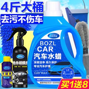 洗车液泡沫水蜡白车强力去污上光专用汽车洗车套装清洗剂清洁用品
