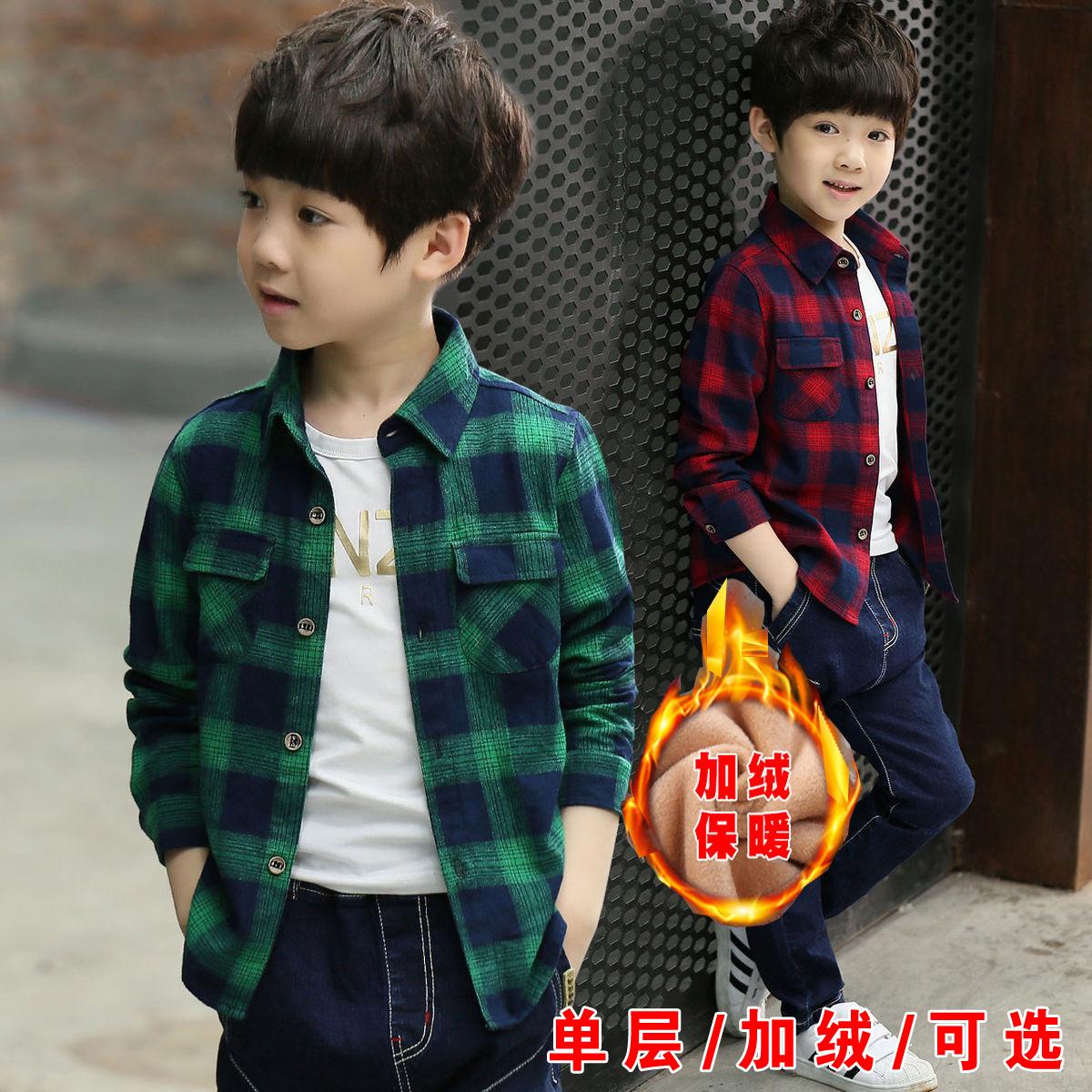 外套长袖秋冬儿童衬衫春夏衬衣a外套童装男童中大童格子加绒加厚潮