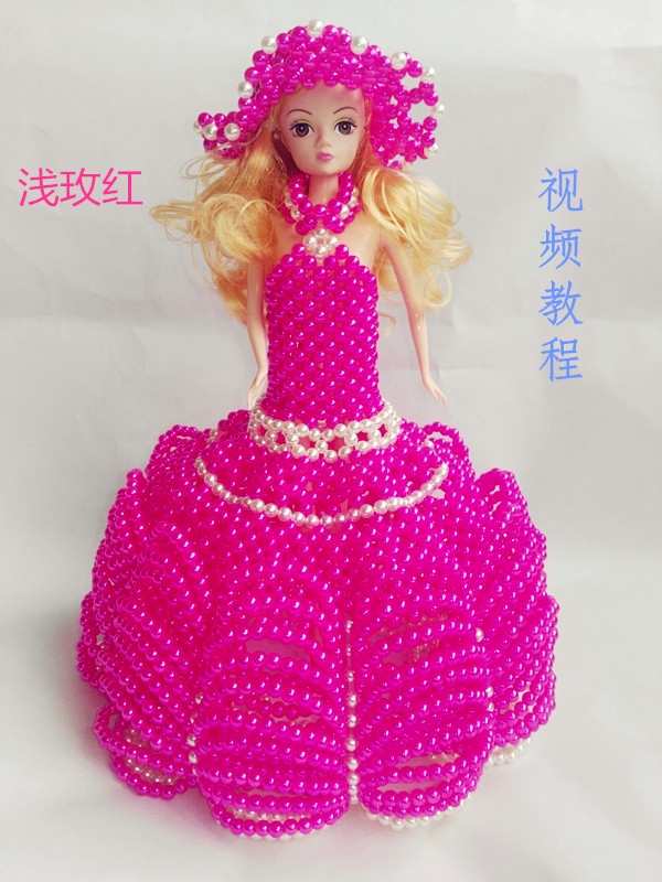 LIGHT ROSE RED DRESS BARBIE MATERIAL PACKAGE