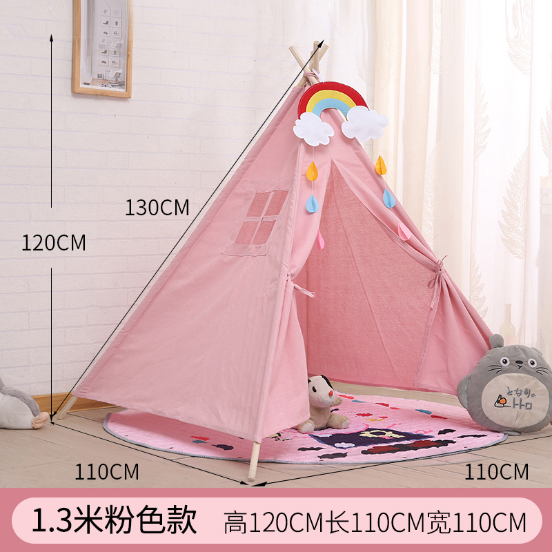 1.4m  Small Pink + Send Bunting  Reinforcement + Anti-slip Sleeve