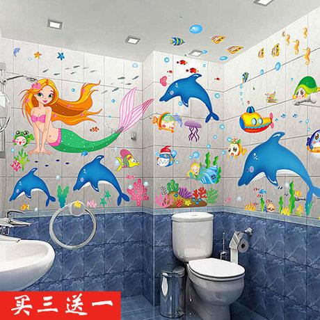 Tile Stickers Tile Picture Tile Underwater Fish Deco Sticker Bath WC