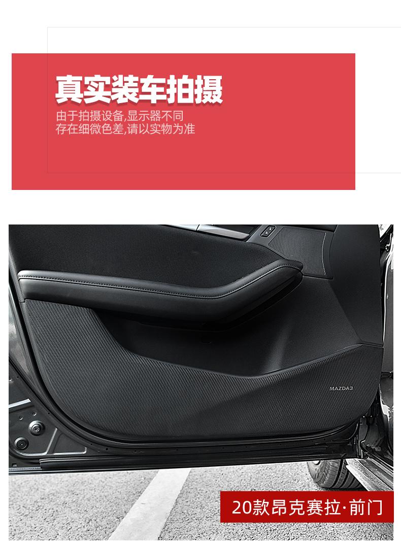 Tapli cánh cửa Mazda 3 2020 - ảnh 11