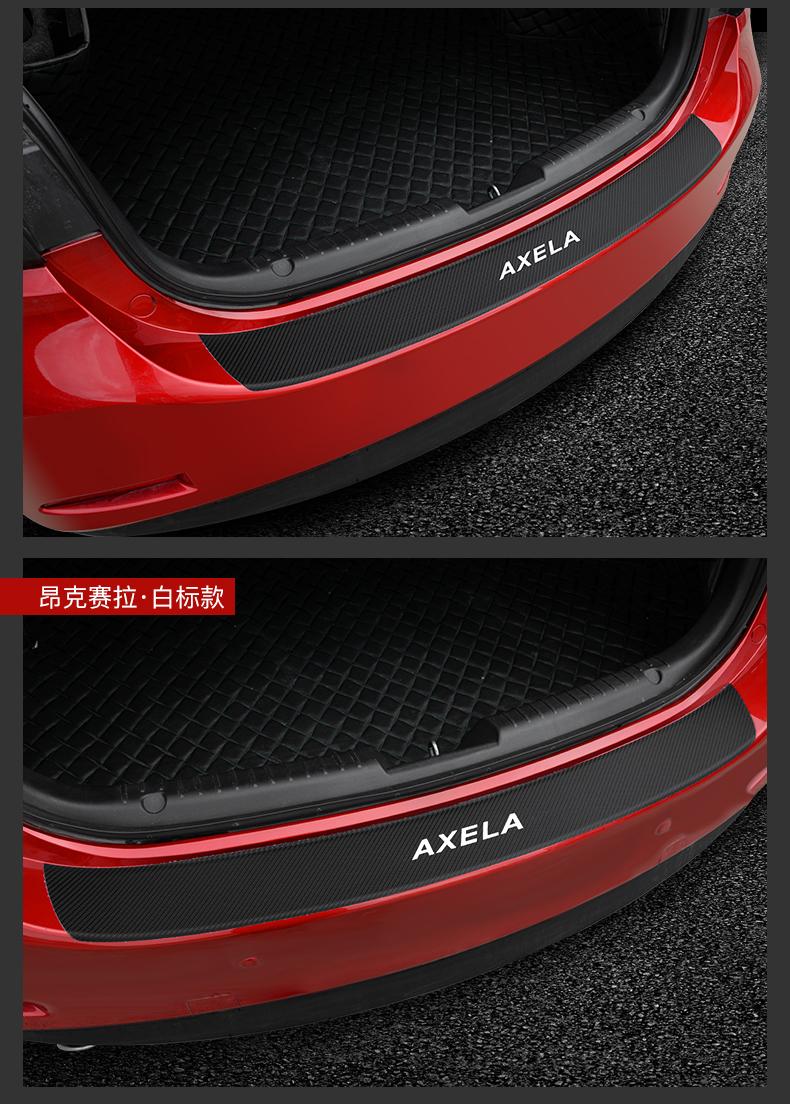 Ốp chống trầy cốp sau xe Mazda 3 và Mazda 6 - ảnh 15