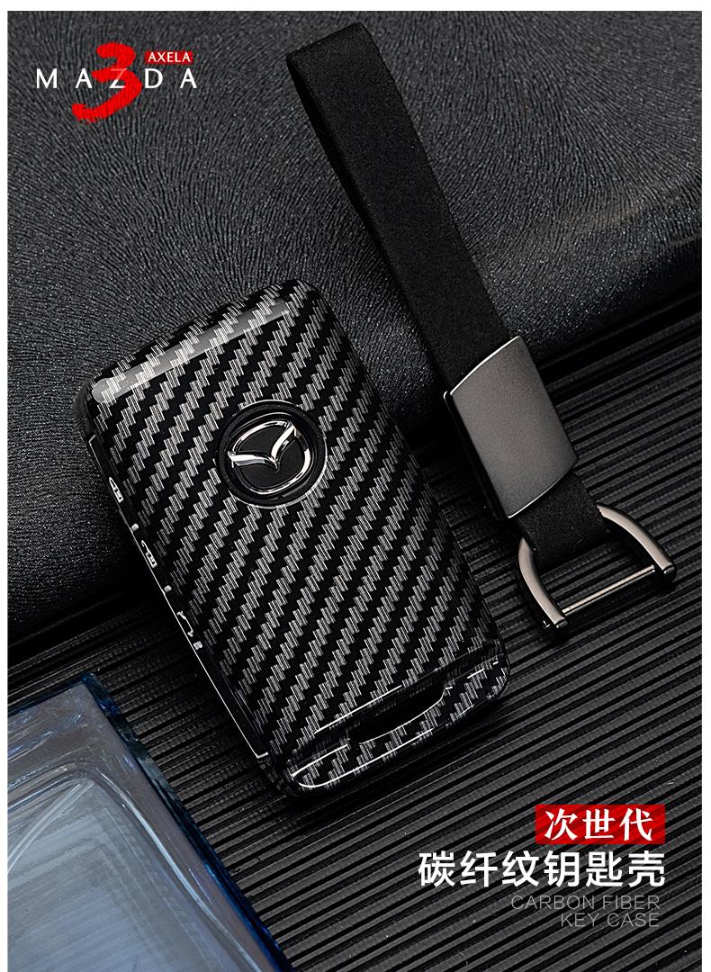 Ốp chìa khóa Mazda 3 2020 - ảnh 2